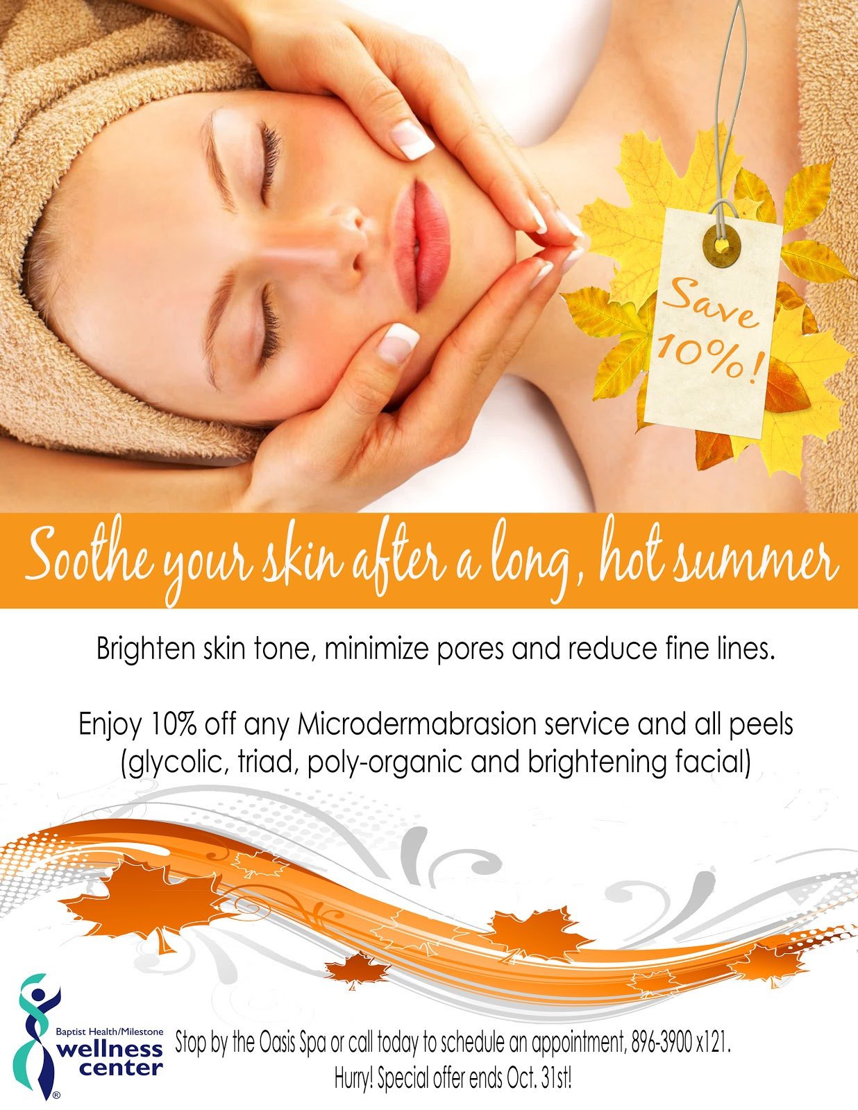 Soothe your skin after a long, hot summer