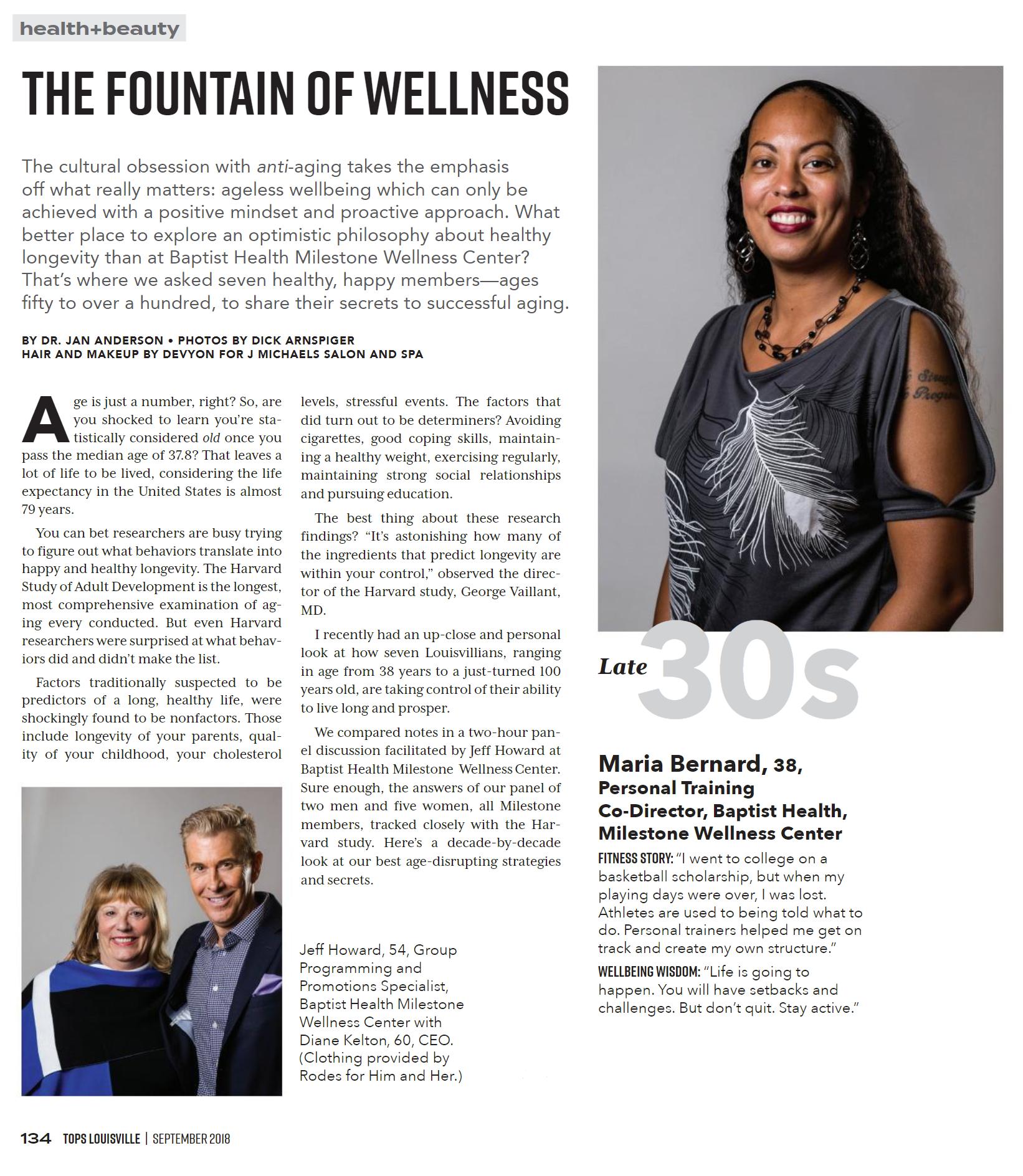 Fountain of Wellness